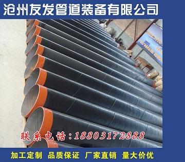 IPN8710饮水管道内壁